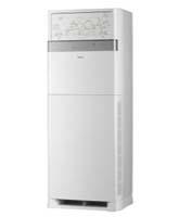 The Haier HPU-50HN03 4 Ton Floor Standing Heat and Cool Split AC copy